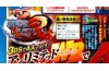 Anunciados One Piece: Unlimited World Red y One Piece: Romance Dawn para Nintendo 3DS