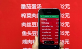 La aplicación móvil Google Translate pasa la censura en China